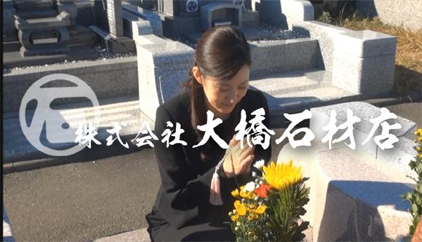 OOHASHISEKIZAI.jpg